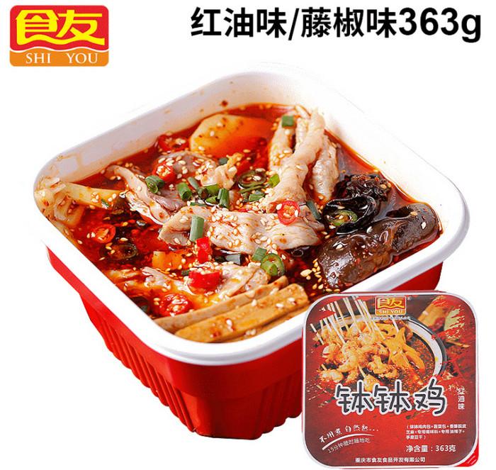 乐动体育网址 钵钵鸡火锅363g红油味/藤椒味
