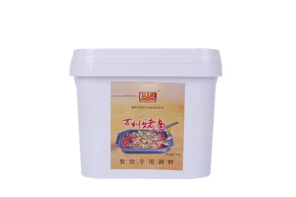 万州烤鱼(桶)