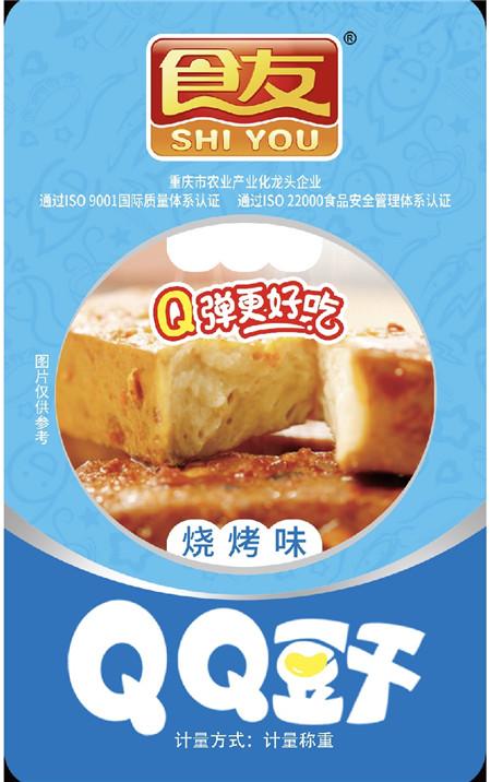 QQ豆干(烧烤味)