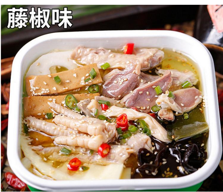 钵钵鸡(藤椒味)