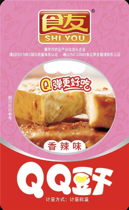 QQ豆干(香辣味)